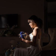 Nhiếp ảnh gia ảnh cưới Elya Gollevskaya (Elya). Ảnh của 01.03.2019
