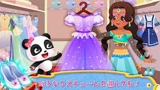 リトルパンダ:プリンセスのメイクアップのおすすめ画像4