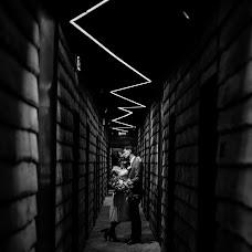Свадебный фотограф Наталия Голубоглазая (ngoluboglazaya). Фотография от 04.11.2018