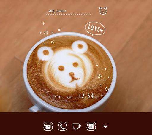 かわいい壁紙 くまのカフェオレ