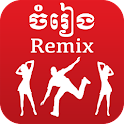 Khmer Music Remix icon