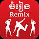 Khmer Music Remix APK