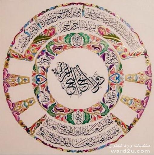 الخطاطة العراقية جنة عدنان