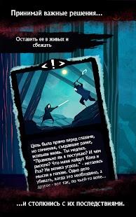 Darkest Journey Screenshot