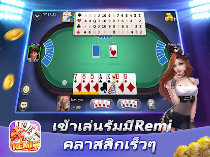 Remi Indonesia Online – Indonesia Rummy 7