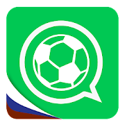 CrowdScores - Live Scores - Russia World Cup 2018