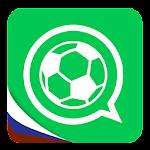 CrowdScores - Live Scores - Russia World Cup 2018 3.5.3