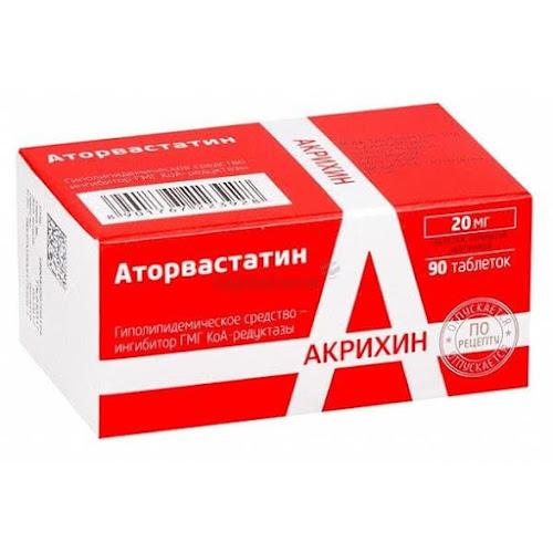 Аторвастатин таблетки п.п.о. 20мг 90 шт.