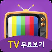TV 플레이어