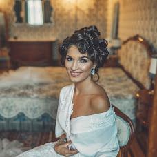 Wedding photographer Cristina Venedict (cristinavenedic). Photo of 03.10.2018