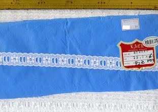Photo: №870542-302オフ綿レースハシゴ:巾25mm