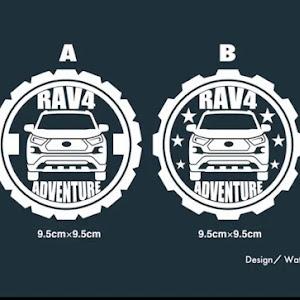 RAV4 MXAA54のカスタム事例画像 おまちゃんさんの2020年07月19日13:14の投稿
