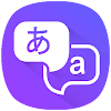 Translate All Language - Voice Text Translator APK Icon