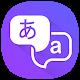 Oversætte Alle Sprog - Stemme Tekst Oversætter