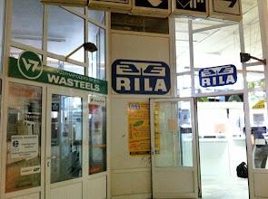 Photo: Gare Centrale Sofia (Sofia Central Train Station).  International ticket counter = RILA.