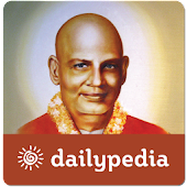 Sivananda Daily