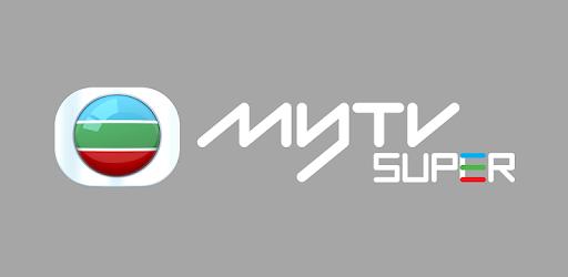 myTV SUPER - Google Play 應用程式