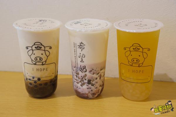 希望奶茶高雄奶茶控不能不愛粉圓粉角咀嚼超滿足,夏季限定必喝旺角冰茶!