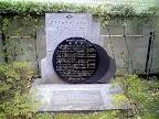 マイクロウェーブ幹線記念碑