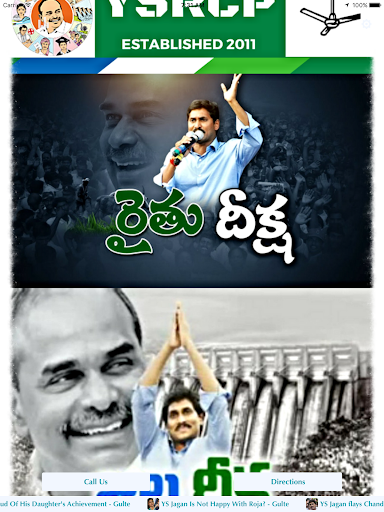 Download ysrcp on PC & Mac with AppKiwi APK Downloader