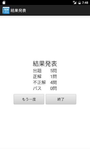 u30cdu30c3u30c8u30efu30fcu30afu30b9u30dau30b7u30e3u30eau30b9u30c8u8a66u9a13u3000u5348u524du904eu53bbu554fu984cu96c6 2.2016.2 Windows u7528 6