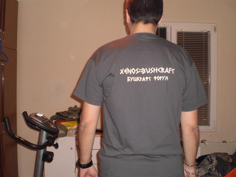P2040002.jpg