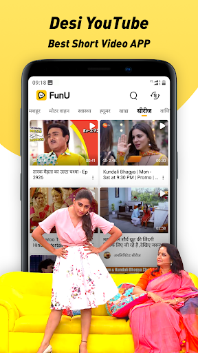 Funu Funny Zili Video App screenshot 1