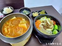 食韓 平價韓式料理