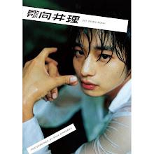 Photo: ---------- 同性愛コミックやゲイ雑誌が豊富。 男と男が気軽に入れて休憩できたり、日ごろ見れないマンガや雑誌が読める場所はココにしかない。 media space GEOFRONT(ジオフロント) http://www.geofront-osaka.com