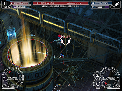 銀色子彈 Screenshot