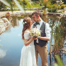 Wedding photographer Dmitriy Khlebnikov (dkphoto24). Photo of 20.05.2017