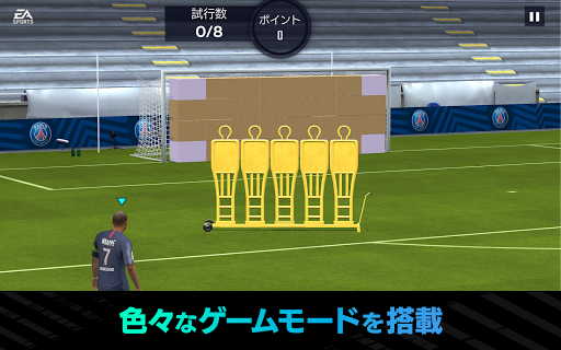 FIFA MOBILE  screenshots 22