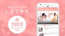 LUCRA(ルクラ) - 知りたいが見つかる女性向けアプリのおすすめ画像1