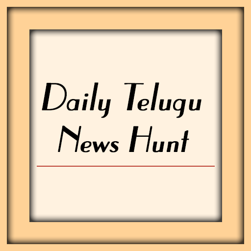 Daily Telugu News Hunt