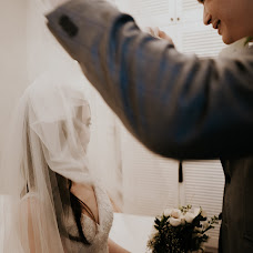 Wedding photographer Duc Anh (HipsterWedding). Photo of 10.01.2018