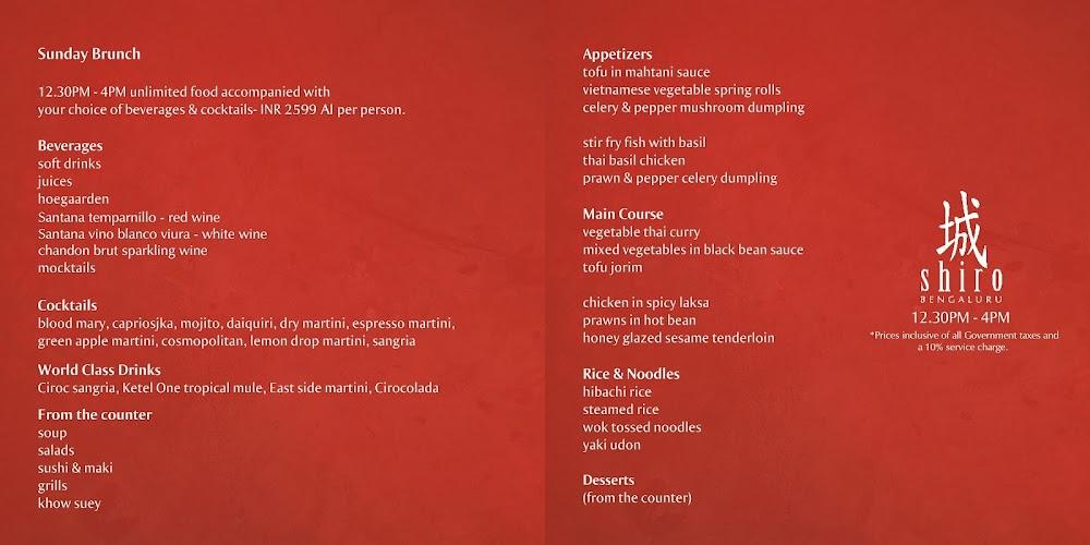 Shiro menu 2
