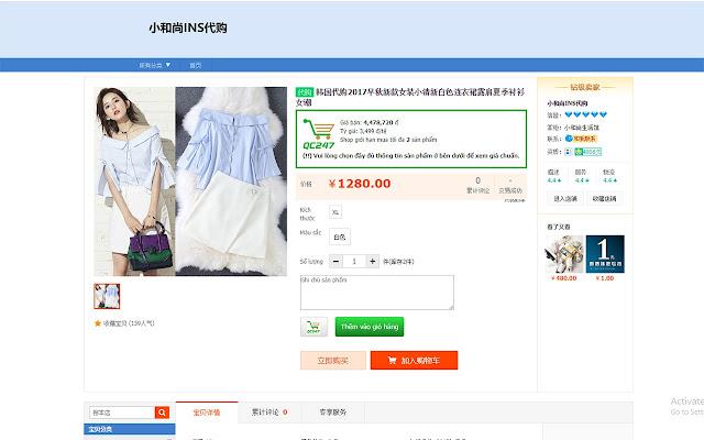 Quảng Châu Online 247