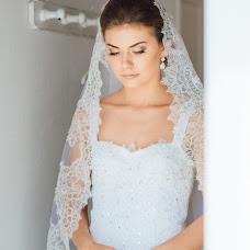 Wedding photographer Katya Nikitina (knikitina). Photo of 27.07.2016