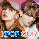 Kpop Quiz 2020 - Test your Kpop Stan Level
