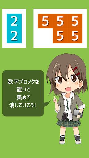 PN 暮井慧 - シンプルな数字パズルかわいいボードゲーム