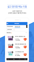 Screenshot of 자기계발몰 - 현대모비스