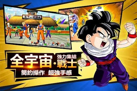 Dragon Ball Z The Strongest Universe Apk Mod (God Mod + Hit Kill + MP) 2