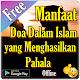 Manfaat Doa Dalam Islam (app)