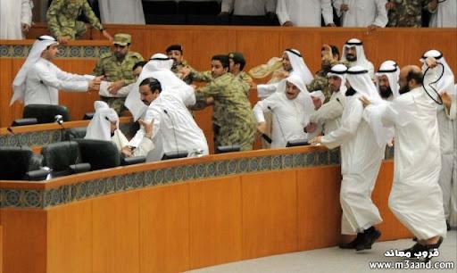 صور عراك أعضاء مجلس الأمه 11305758003.jpg