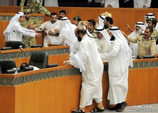 صور عراك أعضاء مجلس الأمه 01305758291.jpg