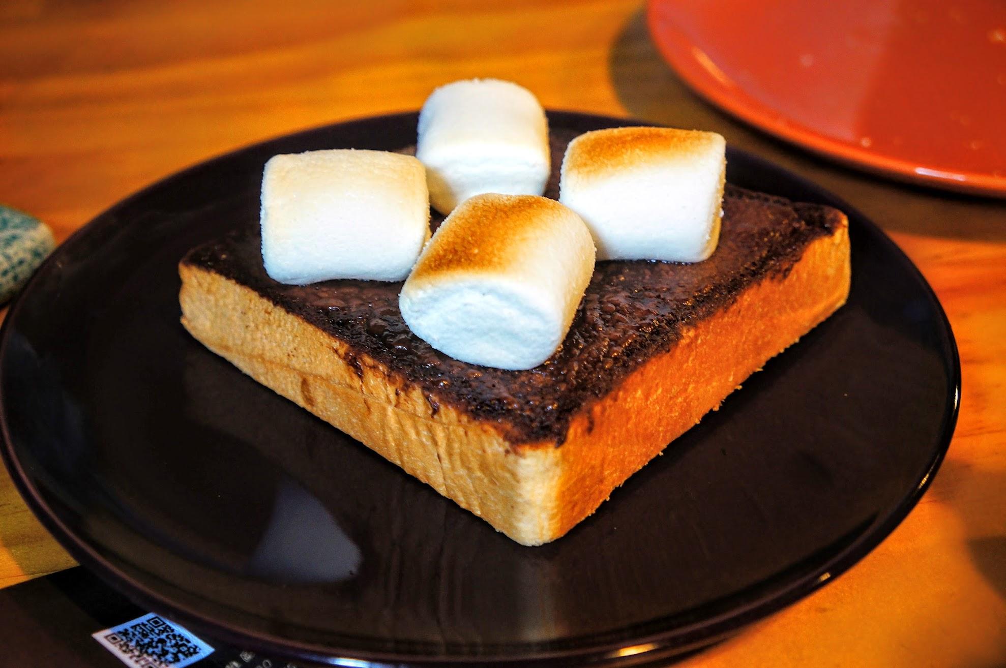 巧克力厚片土司,上頭還有四個烤過的棉花糖!!