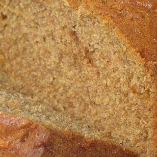 Apple Breakfast Bread.