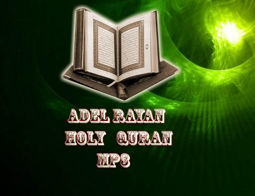 Adel Rayan Holy Coran MP3