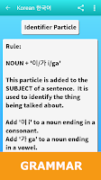 Screenshot of Learn Korean Language Guide