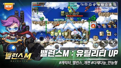 uba54uc774ud50cuc2a4ud1a0ub9acM screenshots 2